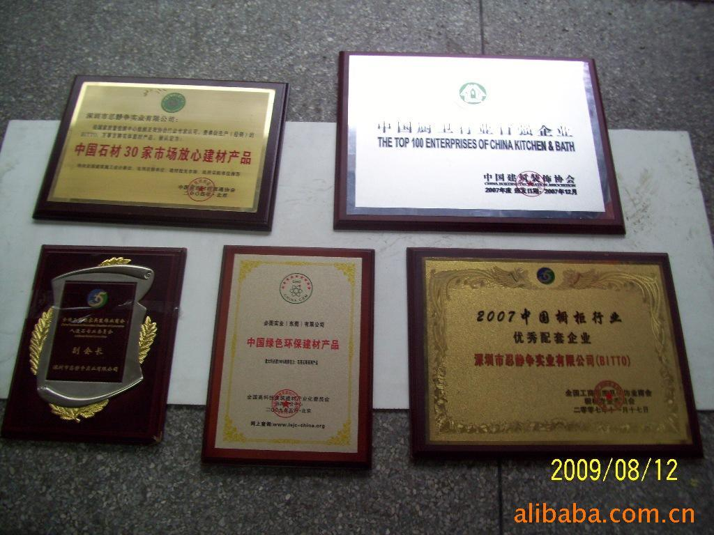 济南铜牌加工